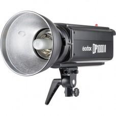Студийный свет Godox DP1000II
