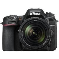Фотоаппарат зеркальный NIKON D7500 AF-S 18-140 VR kit