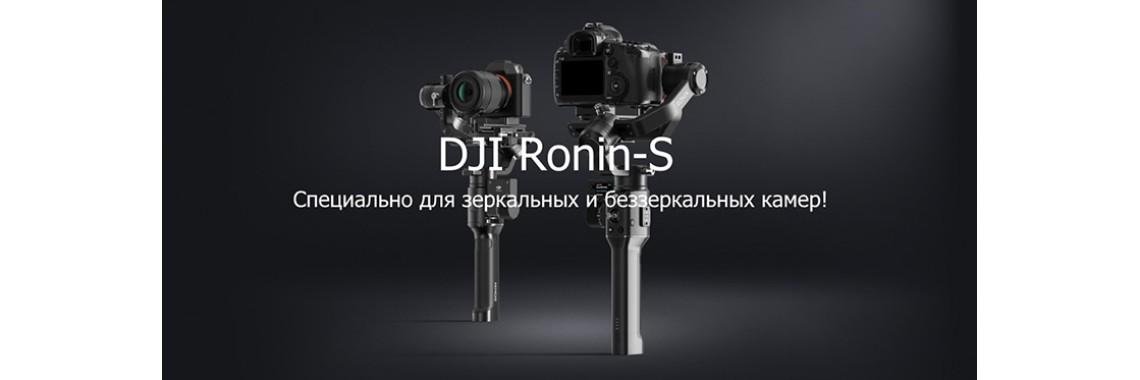 фотоаппараты 10